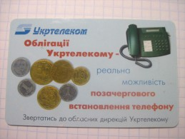 Ukraine. Ukrtelecom Bonds. 6720 Units. - Advertising