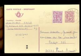 MARCOPHILIE  ENTIER POSTAL BELGIQUE - Stamped Stationery