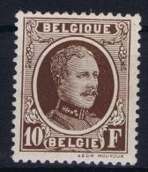 Belgium:   OBP Nr 210  MH/*   1922 - 1922-1927 Houyoux