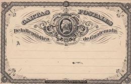 Guatemala 1895? - 1/4 Real (schwarz) Ganzsache Auf Schöner Lithogr.Pk - Guatemala