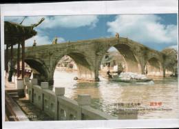 Chine China Postcard, Shanghai, Qingpu Postal Paid 60c, Stone Bridge With Five Holes In Jiangnan, Freeing Captive Bridge - Cina