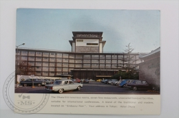 Postcard Japan - Hotel Okura - Vintage Cars - Unposted - Tokyo