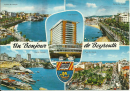 = 03221  - LEBANON  - 1970 - 1980 - USED  =