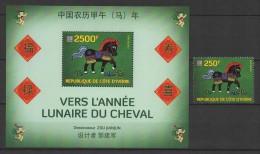 Cote Ivoire - Ivory Coast (2014) - Set + Block -  /  Horse - Cheval - Pferde - Chinese New Year - Chinees Nieuwjaar