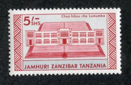 W2323  Zanzibar 1966  Scott #346*  Offers Welcome! - Zanzibar (1963-1968)