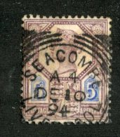 W2447  GB 1887  Scott #118  Offers Welcome! - Used Stamps