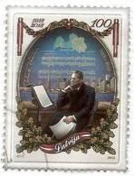 Latvia 2012 Composers - Centenary Of Latvian Republic 1 Lats - Big Value Used ( 0 ) - Lettonie