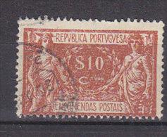PGL - PORTUGAL COLIS N°4 - Oblitérés