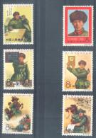China 1967 Mi (CHN) 958-963 MNH with gum - soldiers, Liu Ying-jun
