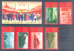 China 1971 Mi (CHN) 1074-1082 MNH with gum, stripe folded two places -  Communist Party of China