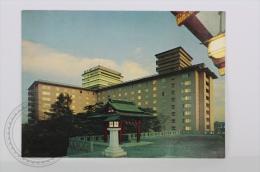 Japan Postcard - Tokio - The Tokyo Hilton Hotel - Unposted - Tokyo