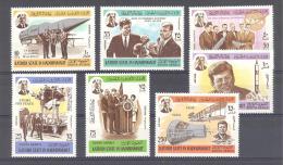 KATHIRI STATE OF HADHRAMAUT  Michel # 166 - 72  **