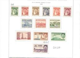 Kuwait Serie 1959 Cpl.A140/152 Sheik  See scans