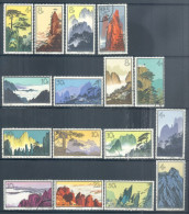 China 1963 Mi (CHN) 744 -759 cancelled with gum - landscapes, trees