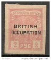 Timbres - Russie - Batoum - Occupation Britannique - 1919 -  N° 11 -