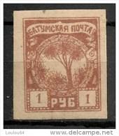 Timbres - Russie - Batoum - Occupation Britannique - 1919 -  N° 4 -
