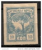 Timbres - Russie - Batoum - Occupation Britannique - 1919 -  N° 2 -