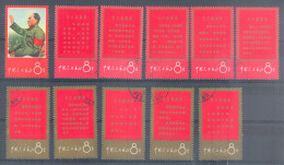 China 1967 Mi (CHN) 966-976b cancelled with gum - Mao Zedong
