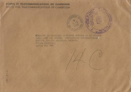 Cameroon Cameroun 1988 Yaounde Ministry Direction Des Postes Official Unfranked Cover - Kameroen (1960-...)
