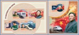 nig14404ab Niger 2014 110th Anniversary of Deng Xiaoping 2 s/s Train