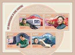 nig14304a Niger 2014 Train Airplane Great Wall Deng Xiaoping Mao Tse-Tung s/s