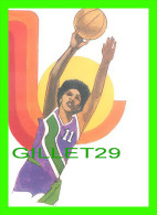 BASKET-BALL - BY ROBERT PEAK - WOMEN´S BASKETBALL STAMP, 1984 SUMMER OLYMPICS - - Pallacanestro