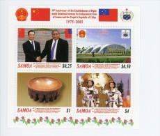Samoa 2005-Thaikonaute-relation Chine,samoa-Feuillet***MN H