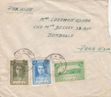 Iran 1943 - 3 Fach Frankierung Auf Briefgel.v. Teheran > Paris - Iran
