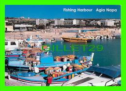CHYPRE - CYPRUS - FISHING HARBOUR, AGIA NAPA - PORT PAYÉ - POSTAGE PAID - AKYPO, 1974 - - Chypre