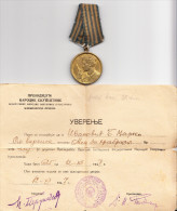 BRAVERY MEDAL-YUGOSLAVIA - Médailles & Décorations