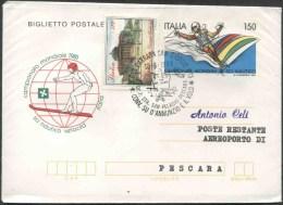 1988 Italia, Carrara San Giorgio Dispaccio Aereo Straordinario Da San Pelagio A Pescara - 6. 1946-.. Repubblica