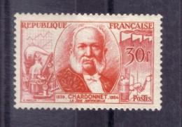 N* 1017  NEUF** - France