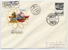 SOVIET UNION 1992 2 R. Icebreaker Definitive Imperforate On FDC.  Michel 5428 B - 1923-1991 USSR