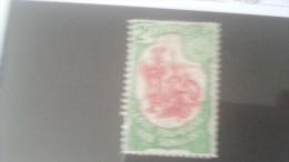 LOT 233817 TIMBRE DE COLONIE SOMALIS NEUF* N�51 VALEUR 53 EUROS