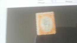 LOT 233821 TIMBRE DE COLONIE SOMALIS NEUF* N�47 VALEUR 20 EUROS