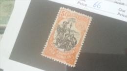 LOT 233836 TIMBRE DE COLONIE SOMALIS NEUF* N�66 VALEUR 32 EUROS