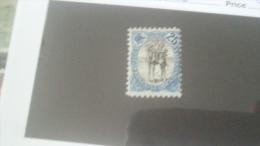 LOT 233839 TIMBRE DE COLONIE SOMALIS NEUF* N�60 VALEUR 18 EUROS