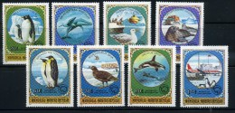 MONGOLIE 1980 YVERT N° 1059-66 ** FAUNE EN ANTARCTIQUE - Faune Antarctique