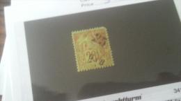 LOT 233905 TIMBRE DE COLONIE GABON NEUF* N�3 VALEUR 110 EUROS