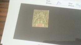 LOT 233937 TIMBRE DE COLONIE GRANDE COMORE NEUF* N�13 VALEUR 40 EUROS