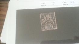 LOT 233941 TIMBRE DE COLONIE GRANDE COMORE OBLITERE N�5 VALEUR 7 EUROS