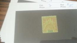 LOT 233942 TIMBRE DE COLONIE GRANDE COMORE NEUF* N�7 VALEUR 15 EUROS