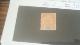 LOT 233945 TIMBRE DE COLONIE GRANDE COMORE NEUF* N�6 VALEUR 26 EUROS