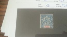 LOT 233947 TIMBRE DE COLONIE GRANDE COMORE NEUF* N�16 VALEUR 25 EUROS