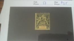 LOT 233948 TIMBRE DE COLONIE GRANDE COMORE NEUF* N�17 VALEUR 25 EUROS