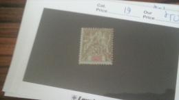 LOT 233949 TIMBRE DE COLONIE GRANDE COMORE NEUF* N�19 VALEUR 50 EUROS