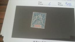 LOT 233955 TIMBRE DE COLONIE GUINEE NEUF* N�6 VALEUR 18 EUROS