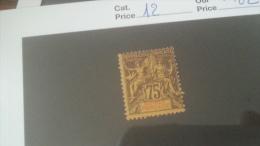 LOT 233958 TIMBRE DE COLONIE GUINEE NEUF(*) N�12 VALEUR 62 EUROS