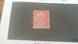 LOT 233959 TIMBRE DE COLONIE GUINEE NEUF(*) N�14 VALEUR 50 EUROS