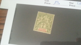 LOT 233960 TIMBRE DE COLONIE GUINEE NEUF(*) N�13 VALEUR 55 EUROS